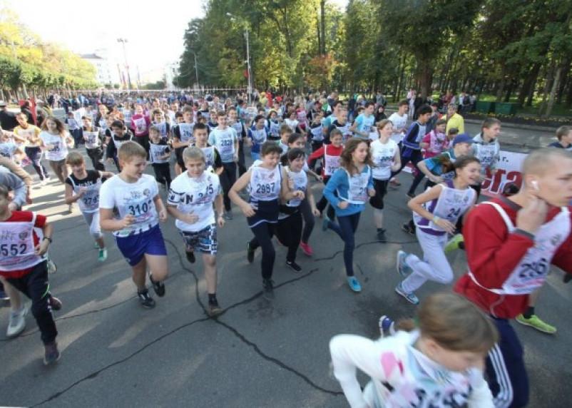 В Смоленске прошел Всероссийский день бега