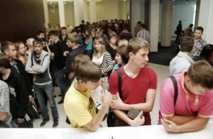 Администрация Смоленской области променяла студентов на беженцев
