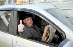 В День города смоленские ветераны будут бесплатно ездить на такси