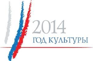 Более 20 млн рублей – на поддержку смоленской культуры
