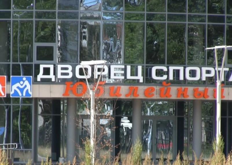 Определен подрядчик по достройке ФОКа «Юбилейный» в Смоленске