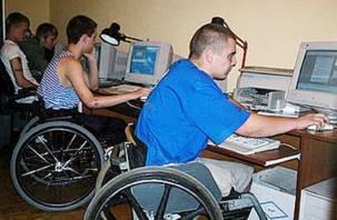 Смоленские чиновники трудоустроят четырех инвалидов-колясочников