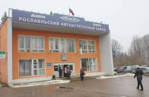 Директор Рославльского автоагрегатного завода выплатил 35 миллионов рублей налогов