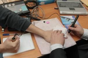 Среди учащихся смоленских техникумов наркоманов не выявлено