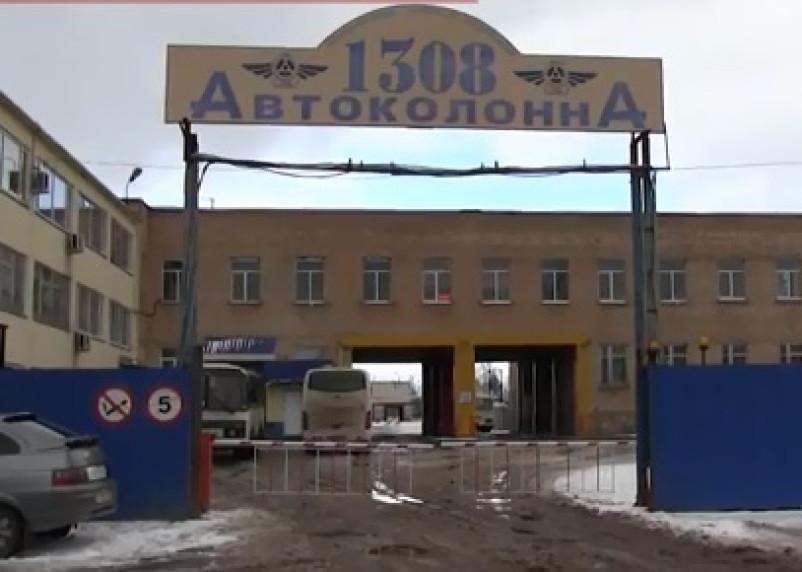 «Автоколонна-1308» получила отнятые у частников выгодные маршруты