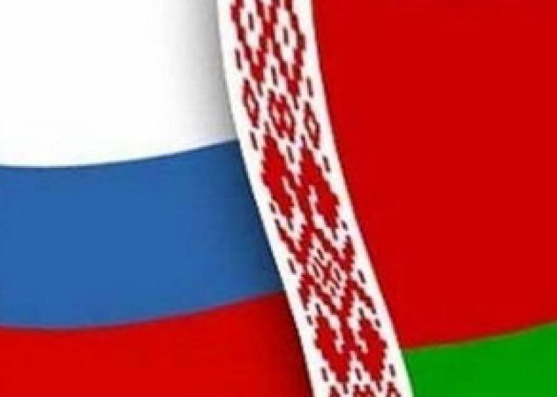 В Смоленске открывается коллегия Комитета Союзного государства по гидрометеорологии