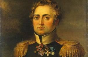 В Алтае появилась премия имени генерала Скалона