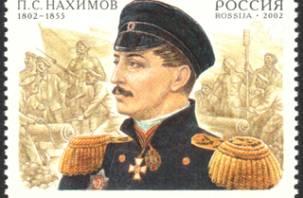 Адмирал Павел Нахимов может стать святым