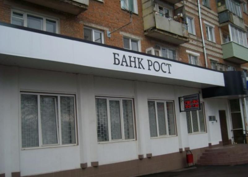 ОАО «Рост Банк» и СКА-Банк не объединятся
