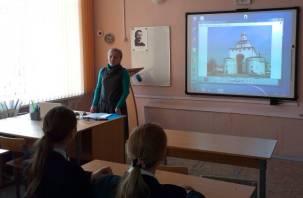 Школа православного археолога открылась в Смоленске