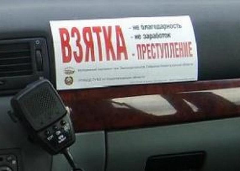 Житель Дорогобужского района наказан за взятку инспектору ГИБДД