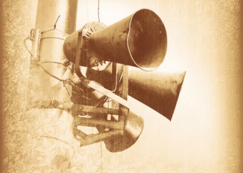 22 октября в Смоленске завоют сирены