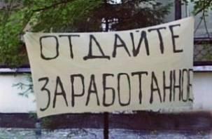 На Руднянской ферме работники добились выплаты двух миллионов рублей зарплаты
