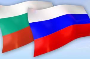В Смоленске пройдет встреча городов-побратимов России и Болгарии