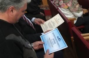В Смоленске наградили передовиков автомобильного транспорта