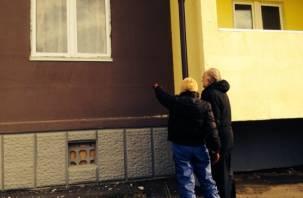 Администрация Гагарина должна исправить нарушения в «новых» домах