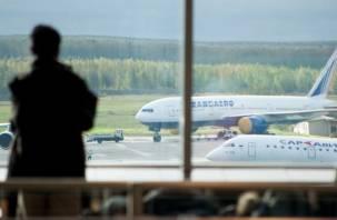 Калужский аэропорт – к услугам смолян