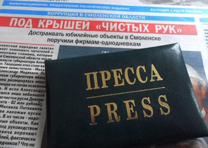 Нападение на журналиста. История в деталях