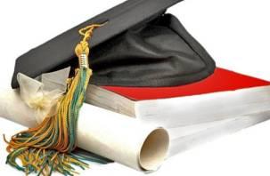 Правительство выделит Смоленщине 664 тысячи рублей на образовательные стипендии