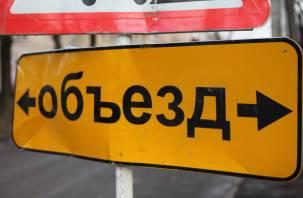 6 ноября в Смоленске ограничат движение по проспекту Гагарина и улице Урицкого