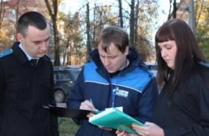 Смоляне задолжали миллионы рублей за газ