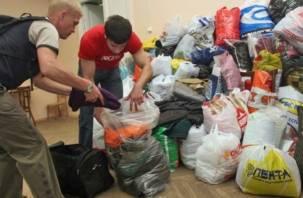 Смолян просят помочь с теплой одеждой для укранских переселенцев