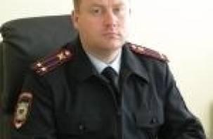 В Вяземском районе сменился начальник полиции