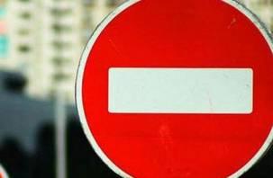 В Смоленске ограничат движение транспорта