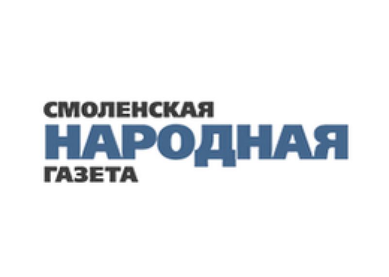 Совершено нападение на главного редактора «Смоленской народной газеты»
