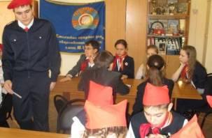 В Смоленске прошла осенняя школа актива юных гагаринцев