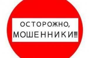 В Смоленске орудуют мнимые газовики