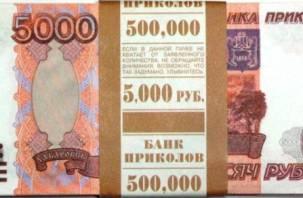Две жительницы Смоленской области осуждены за обман тверской пенсионерки