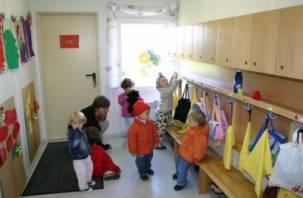 Родительская плата в детских садах Смоленска – одна из самых больших в ЦФО