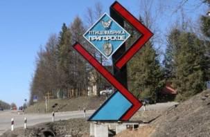 С СПК «Пригорское» взыскали 11 миллионов рублей за нецелевое расходование средств