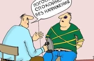В Десногорске рэкетир вымогал полмиллиона рублей