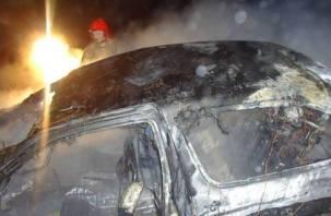 За ночь в Смоленске и области сгорели два автомобиля