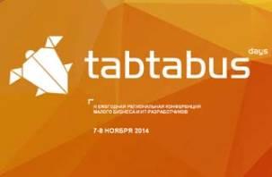 В Смоленске пройдет «Tabtabus 2014»