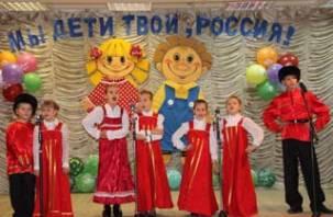 В Десногорске прошли детские конкурсы