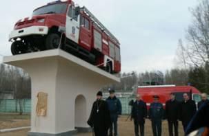 На Смоленской Атомной станции открыли памятник пожарным