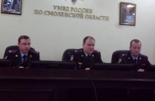 Артем Воробьев: «К концу года на Смоленщине появятся еще четыре участковых пункта полиции»