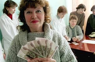Повышение зарплат бюджетникам заморожено до лучших времен