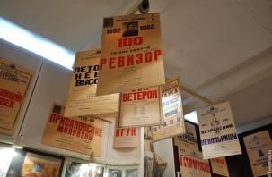 Афиша Смоленска на 21 — 23 ноября