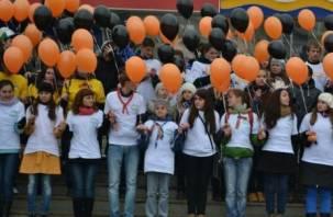 В Вязьме и Ельне запустят воздушные шары цвета Георгиевской ленты