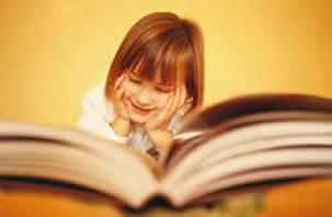 Смоленских ребятишек обучат налоговой грамотности