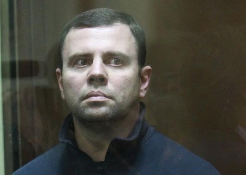 Бывший сити-менеджер Смоленска отсудил у государства 25 миллионов рублей