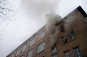 В Смоленске очередной раз загорелся «Шарм»