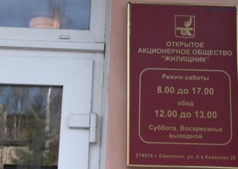 Бывший директор «Жилищника» подозревается в неуплате 57 миллионов рублей налогов