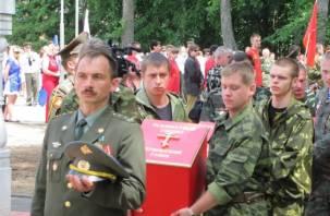 3 декабре в Ельне захоронят неизвестного солдата