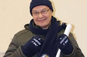 Смоленские льготники получили от Фонда соцстраха теплые подарки