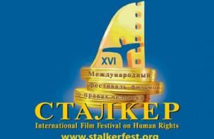 На московском кинофестивале покажут фильм, снятый в Смоленской области